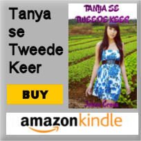 Amazon Icon Tanya
