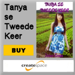 amazon-icon-tanya_cs