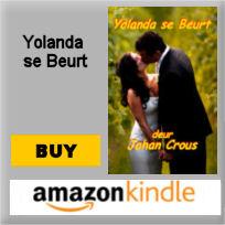 Amazon Icon Yolanda